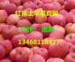 超碰97资源站97资源中文字幕苹果产地价格
